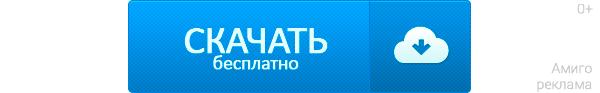 Скачать программу artmoney на русском через торрент