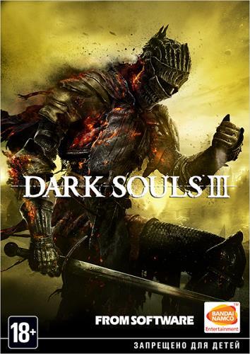 Dark Souls 3 | 2016 | PC