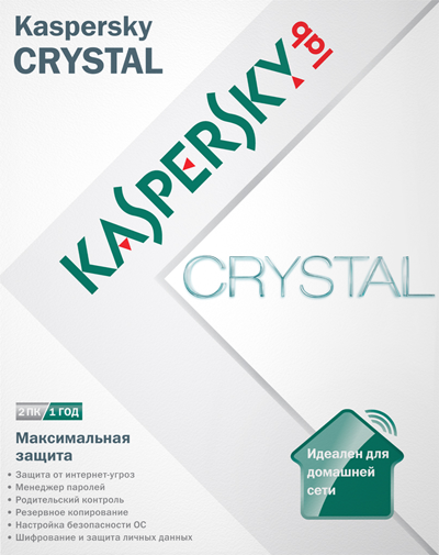 Kaspersky CRYSTAL II 12.0.1.288 Final
