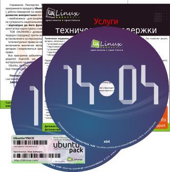 Lubuntu*Pack 14.04.2 [i386 + amd64] [������] (2015) PC