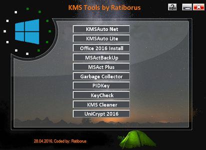 KMS Tools 28.04.2016 (2016) PC | Portable