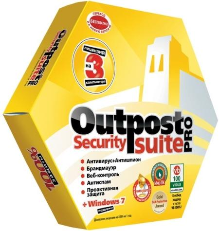 Agnitum Outpost Security Suite Pro 9.1.4652.701.1951 Final (2015) PC | RePack by KpoJIuk