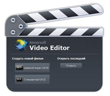 Aimersoft Video Editor 3.6.2.0 Final | Portable by Spirit Summer