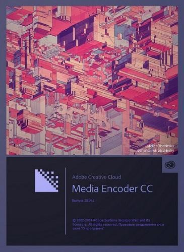Adobe Media Encoder CC 2014.1 8.1.0.121 (2014) | RePack by D!akov