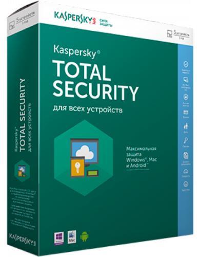 Kaspersky Total Security 2016 16.0.1.445 MR1 Final
