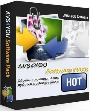 AVS4YOU Software Pack 2013 AIO 2.3.2.109