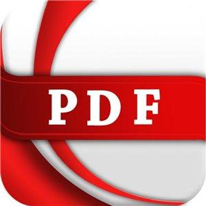 PDFMaster 1.6.2.0 (2016) PC | Portable by Spirit Summer