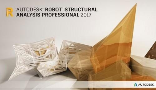 Autodesk Robot Structural Analysis Pro 2017 30.0.0.5913 (2016) PC