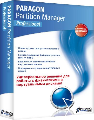 Paragon Partition Manager 15 Professional 10.1.25.377 RePack by D!akov