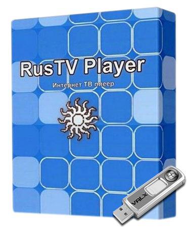 RusTV player 3.2 Rus Portable by Valx