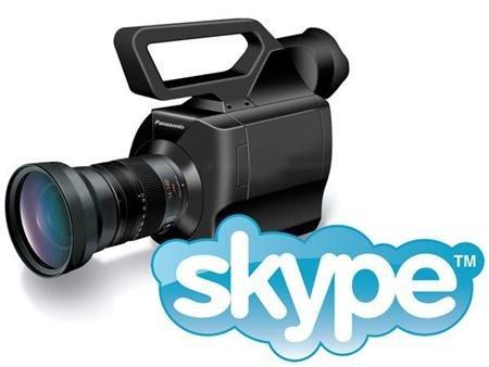 Evaer Video Recorder for Skype 1.3.4.15 + RUS