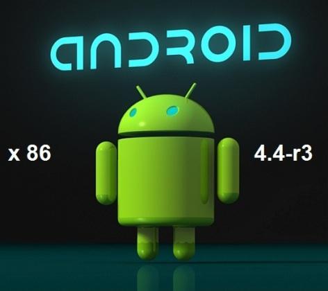 Проект Android-x86 выпустил сборку Android 4.4-r3 (KitKat) для платформы x86