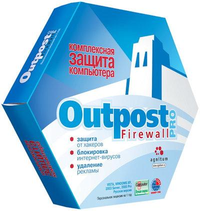 Agnitum Outpost Firewall Pro 9.2.4859.708.2041 (2015) | RePack by KpoJIuK