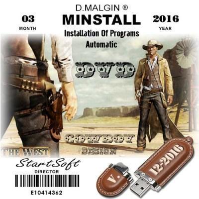 Cowboy MInstALL Western By StartSoft 12-2016 Lite / StartSoft Spring 11-2016 Lite / StartSoft Spring 2016-10 / [Ru]
