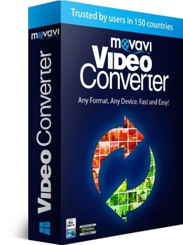 Movavi Video Converter 17.1.0 | 2016 | РС