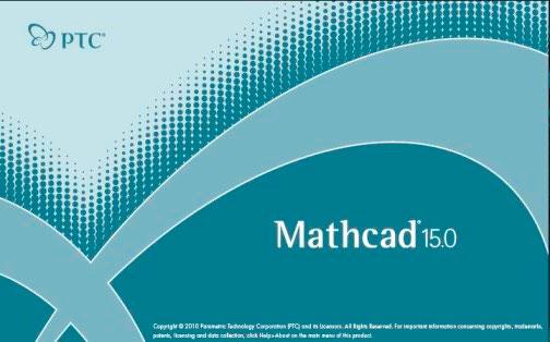 PTC MathCAD 15.0 M045 | 2015 | PC + Ранние версии