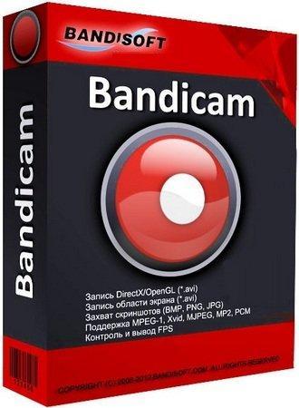 Bandicam 3.0.4.1035 (2016) РС
