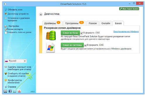 DriverPack Solution Online Portable 17.6.9