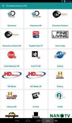 X-Stream TV (500 каналов)