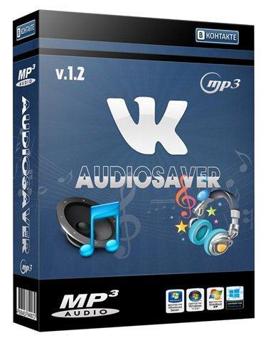 VkAudioSaver 1.5 (2015) PC