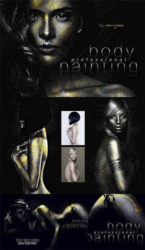 Экшен для фотошопа Professional Body Painting