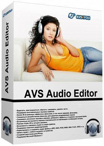 AVS Audio Editor 8.0.2.501