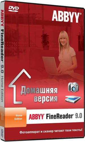 ABBYY FineReader 9.0 Home Edition (2009) [RUS]