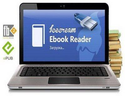 Icecream Ebook Reader Pro 2.72 (2016) PC | Portable by Spirit Summer