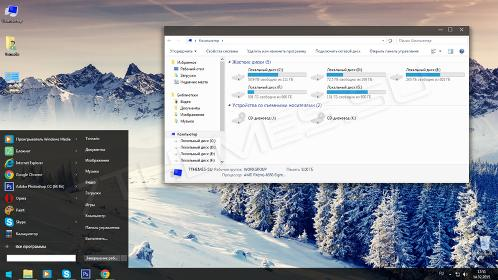 Windows 10 Darkness (тема) для Windows 7