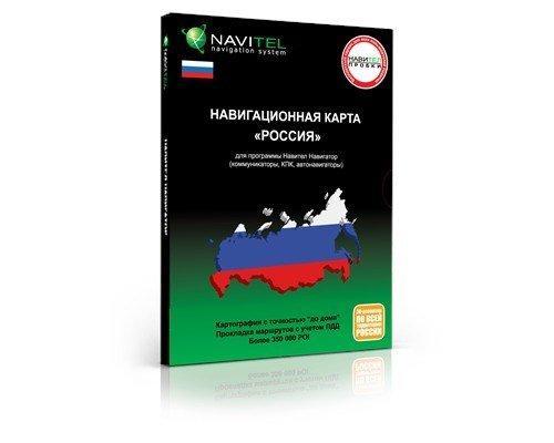 Навител Карты / Navitel Q1 Россия (2015) КПК