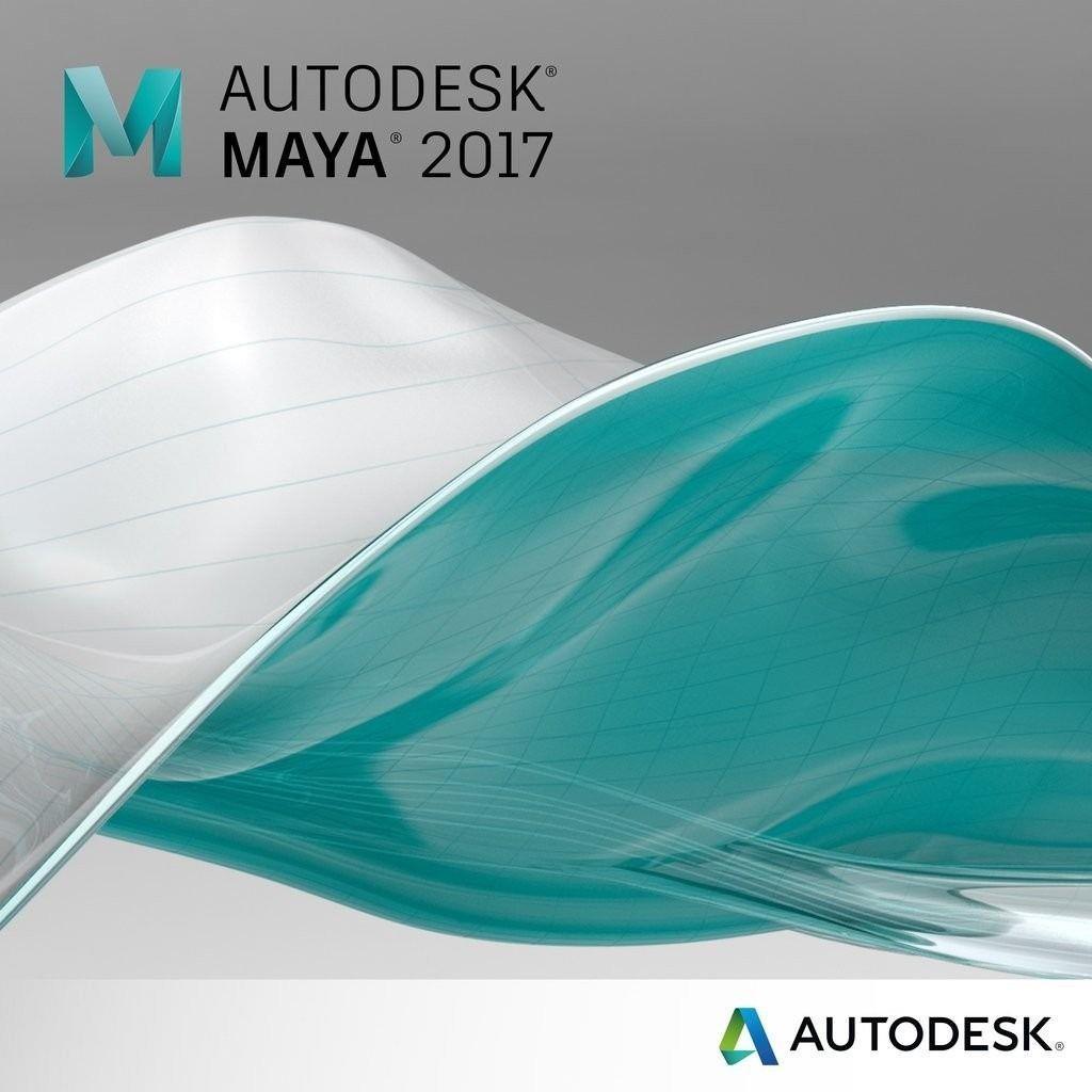 Autodesk Maya 2017 | 2016 | РС