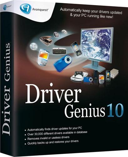 Driver Genius Professional 10.0.0.761