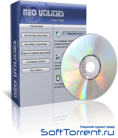 Neo Utilities